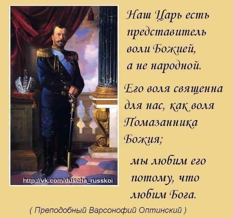ЦАРИ РОЛМАНОВЫ