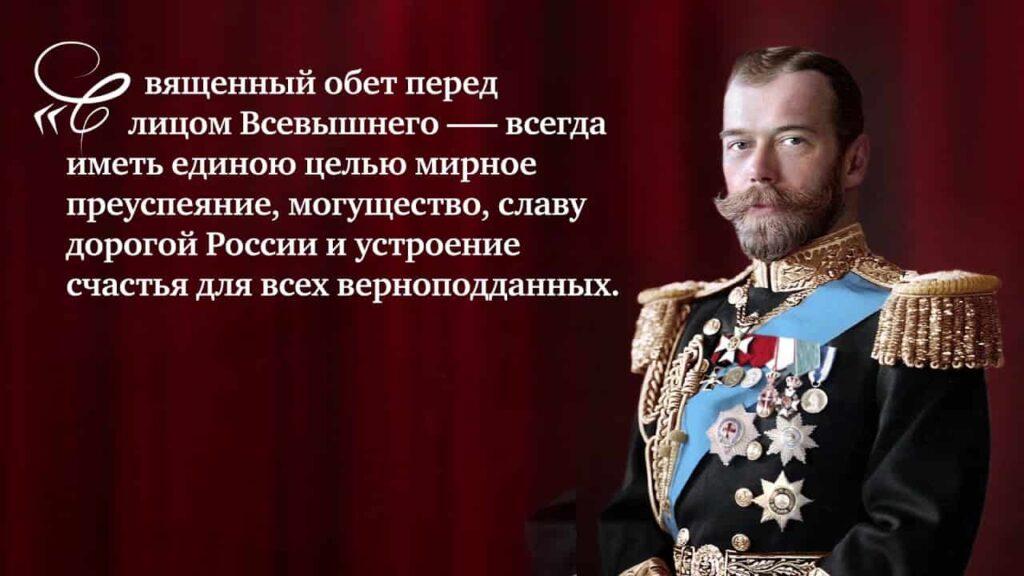 ЦАРИ РОМАНОВЫ