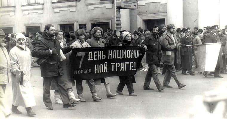 Октябрьская революция 1917 года