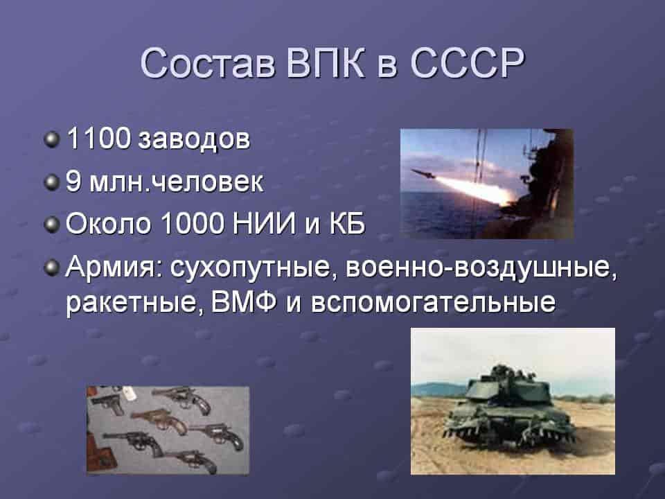 Период застоя в СССР - был ли он.?