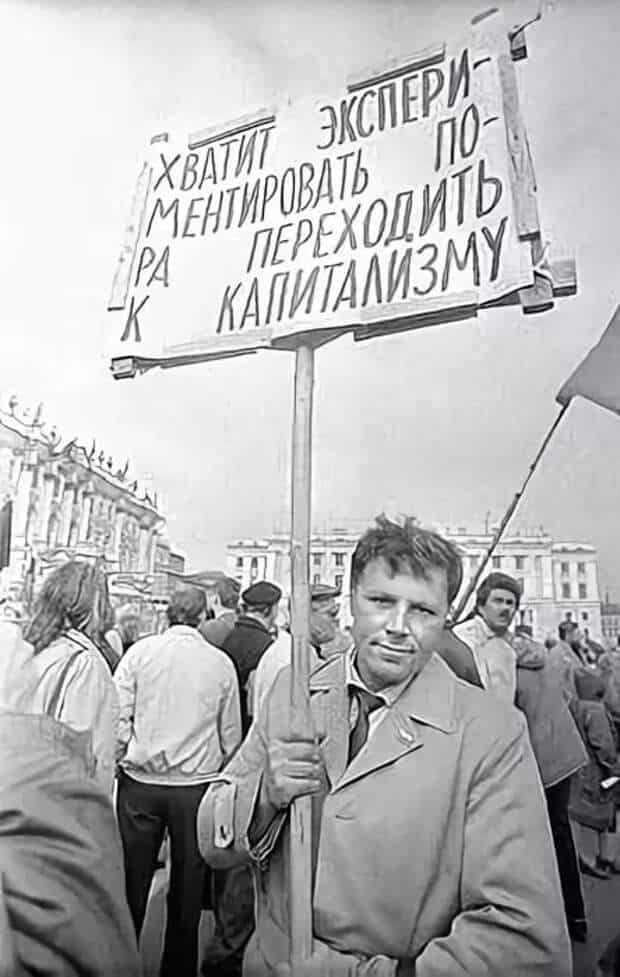 Перестройка в СССР как обман народа