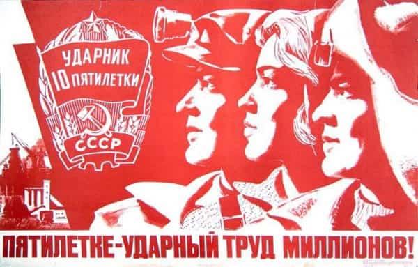 Период застоя в СССР - был ли он?