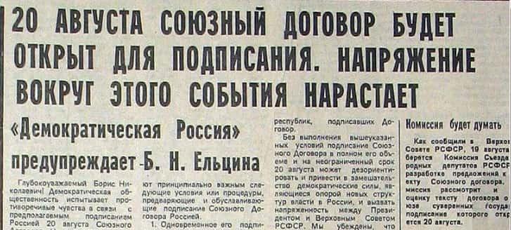 ССГ - чем хотели заменить СССР?