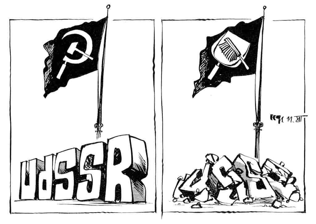 ССГ - чем хотел заменить Горбачев СССР?