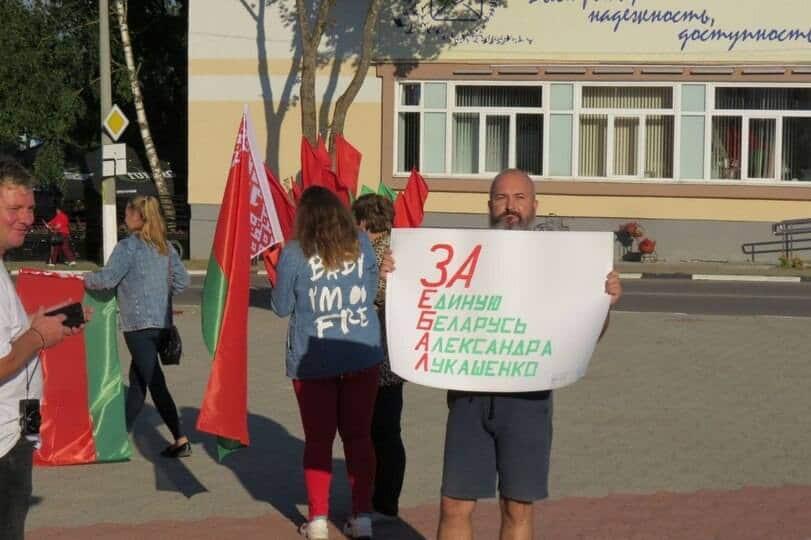 Беспорядки в Белоруссии