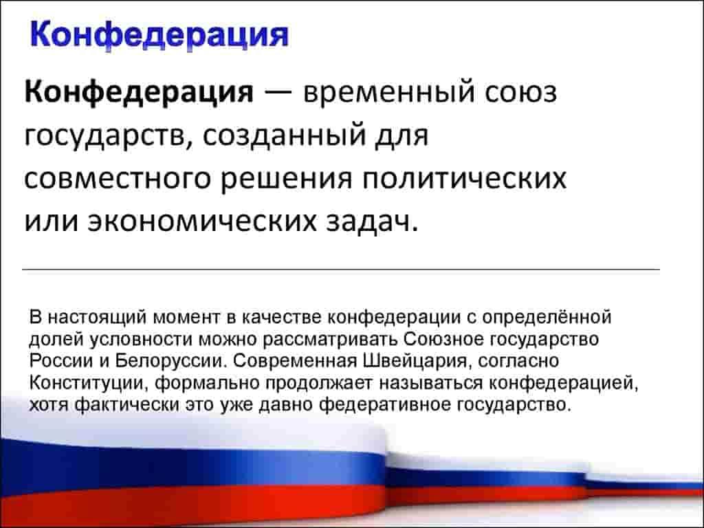 ССГ-конфедерация - чем Горбачев хотел заменить СССР?