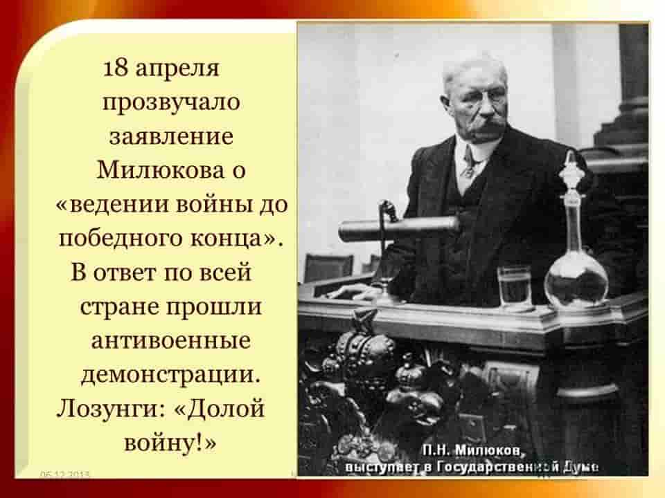 Как Ленин спас россию от гибели?