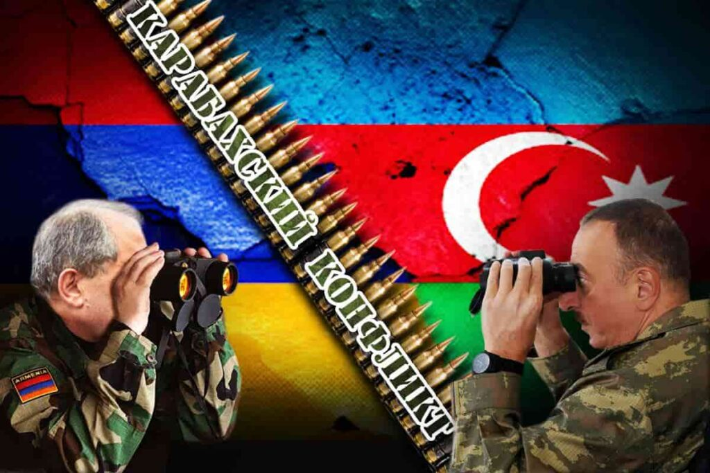 Что Армении ждать после войны с Азербайджаном?
