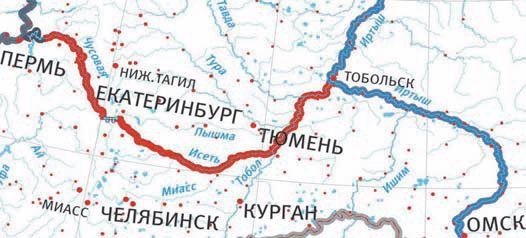 Трансуральский водный путь