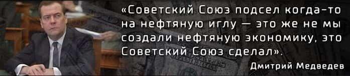 россия и нефтяная игла