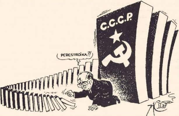 Горбачев и его политические реформы