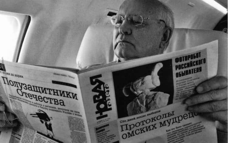 М.С. Горбачев