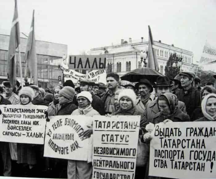 Национальная политика РФ