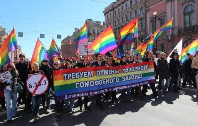 Российские ЛГБТ-активисты
