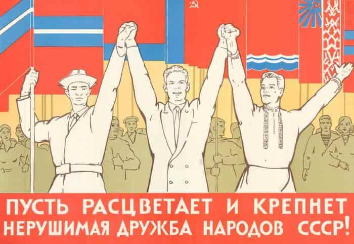 советская национальная политика
