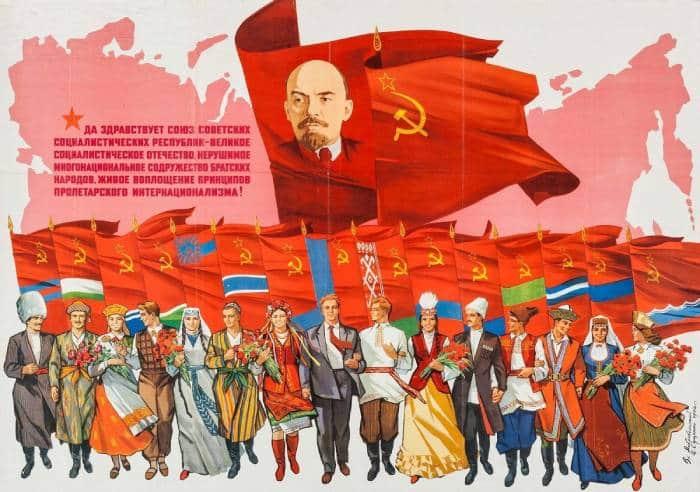 национальная политика в СССР