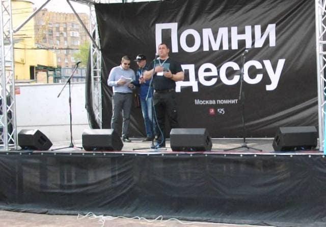 Максим Калашников за Новороссию
