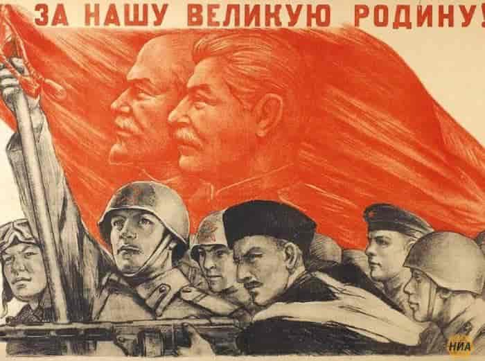 сталинская национальная политика