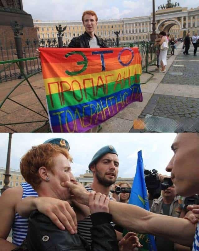 Отношение россиян к гомосексуалистам