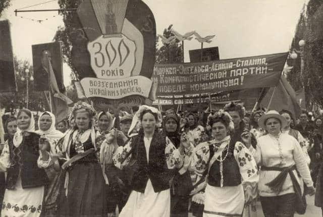300-летие воссоединения Украины с Россией
