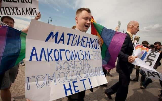 Гомосексуализм - это норма или болезнь?