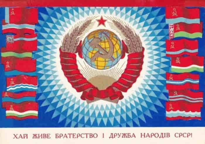 советская нацинальная политика