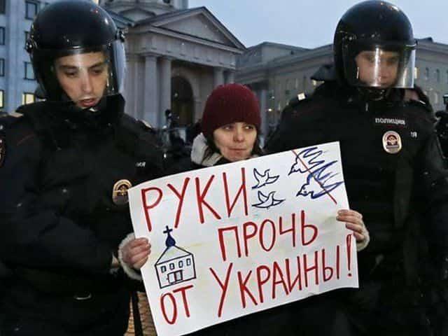Украинцы против Путина