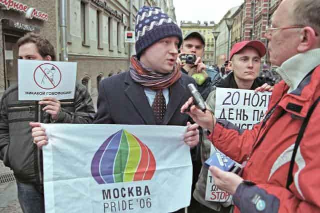 Гомосексуализм в России