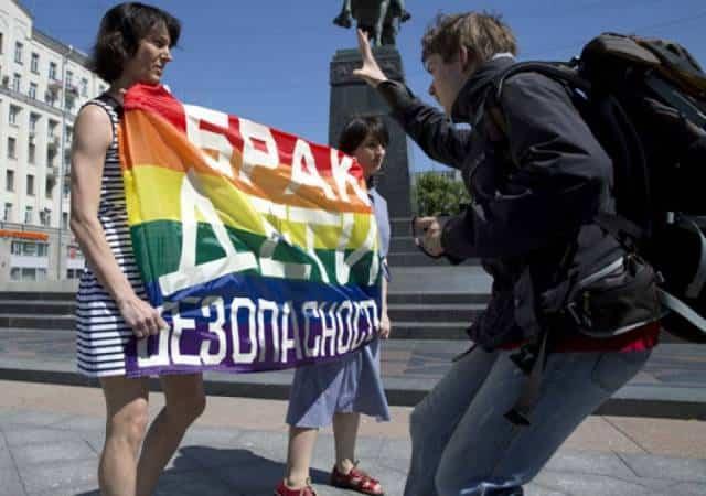 Российские лесбиянки