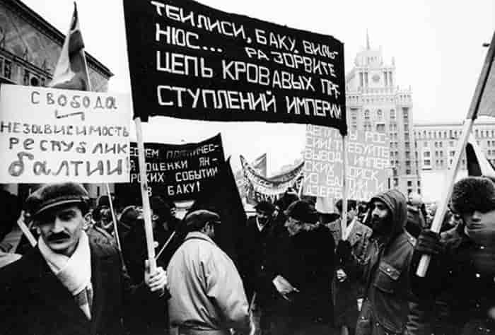 Сепаратизм в СССР