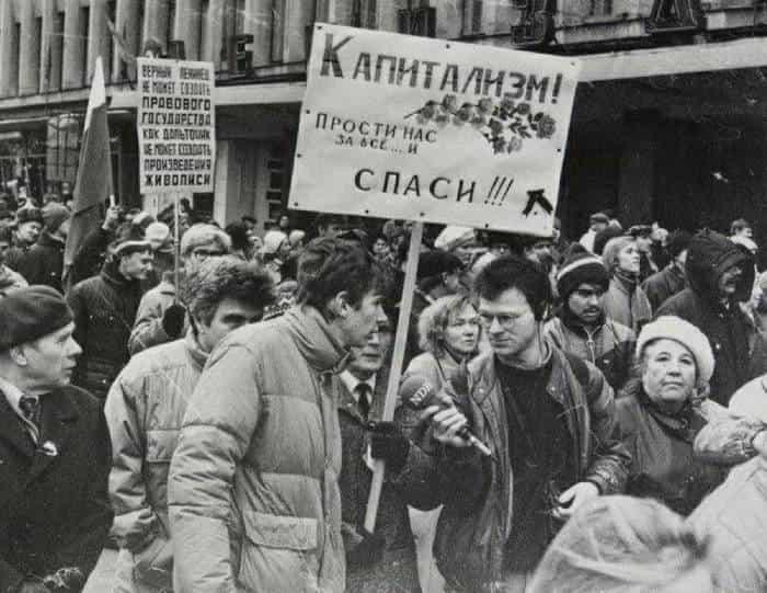национальная политика СССР