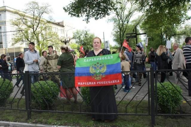 Новороссия (проект) - Харьковская народная республика