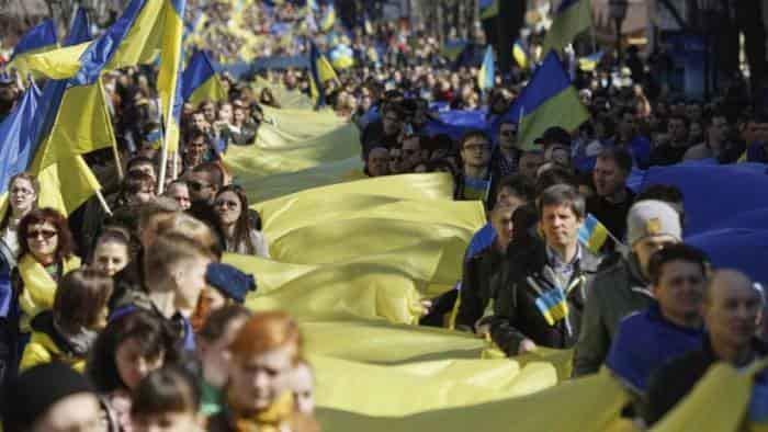 Современная Украина