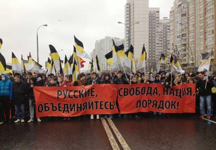 межнациональные отношения в Российской Федерации