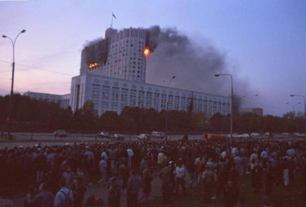 События в Москве в сентябре/октябре 1993 года