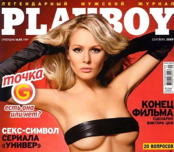 """Голые знаменитости в мужском журнале """"Плейбой"""""""