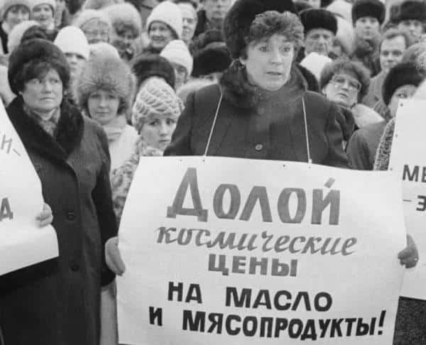 Лихие 90-е в России