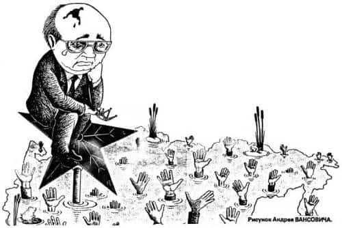Карикатра на Горбачева