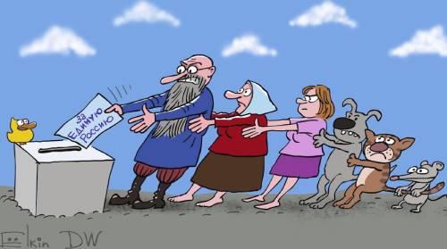 Парламентские выборы в России 2021 года