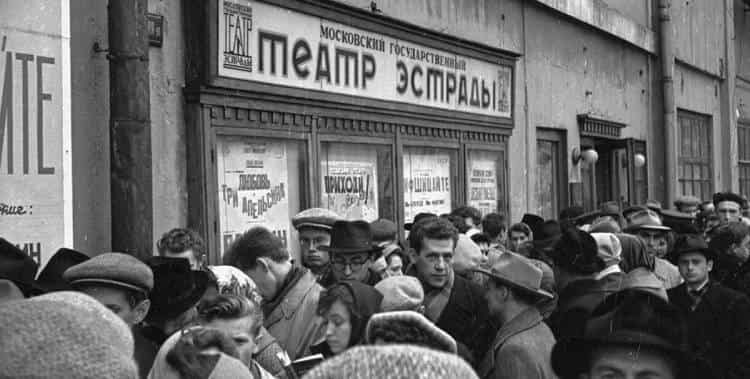 Театральная жизнь в СССР